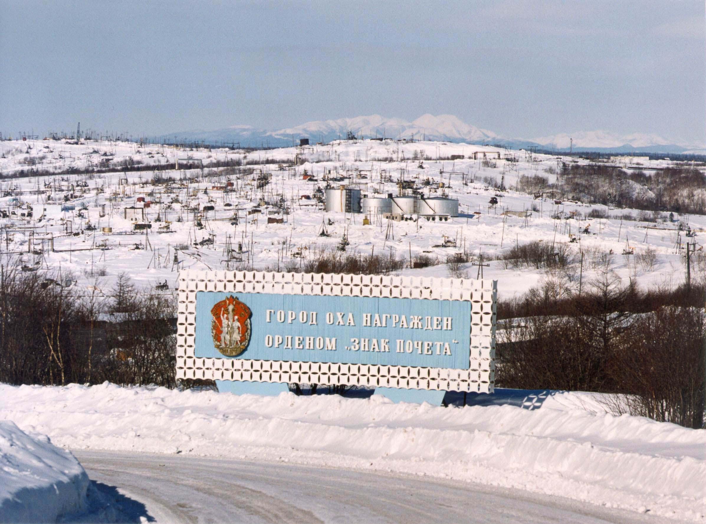 бесплатные знакомства в городе ульяновске